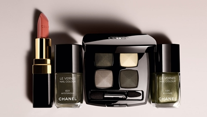 Chanel's gorgeous Cast a Spell collection is new this fall.